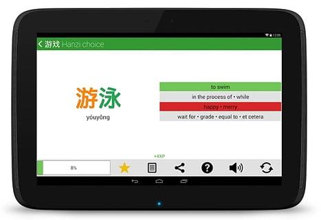 Chinese HSK Level 2 lite截图