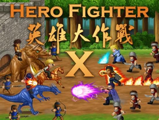英雄大作战X 破解版截图