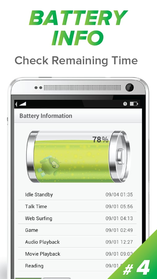 电池省电 2X截图