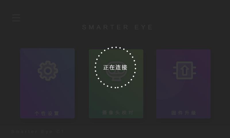 SmarterEye Pro