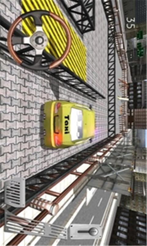 超级出租车停放