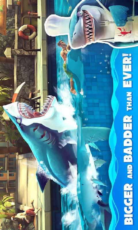 饥饿的鲨鱼世界截图