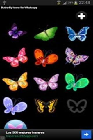 蝴蝶表情符号