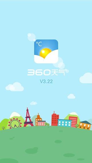 360天气