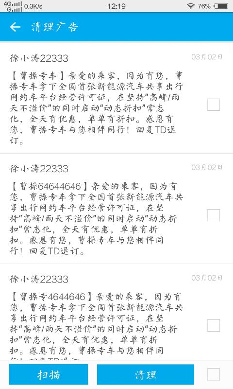短信123