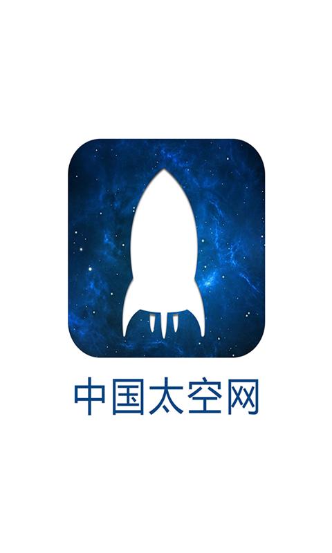 中国太空网