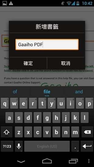 Gaaiho PDF