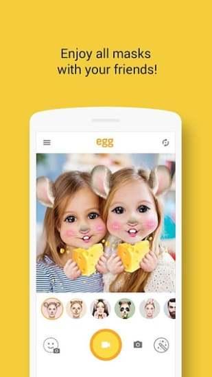egg截图