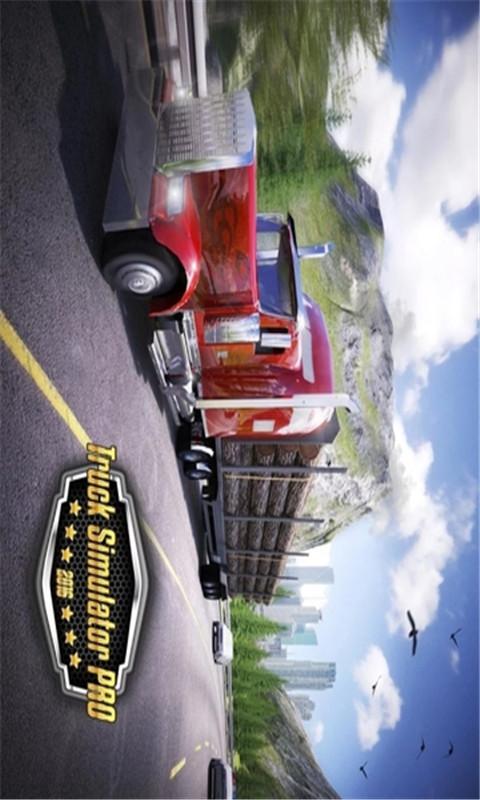 卡车模拟器2016 直装版