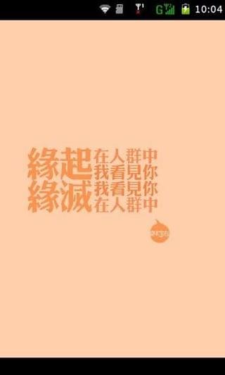 qq个性名片背景带字体