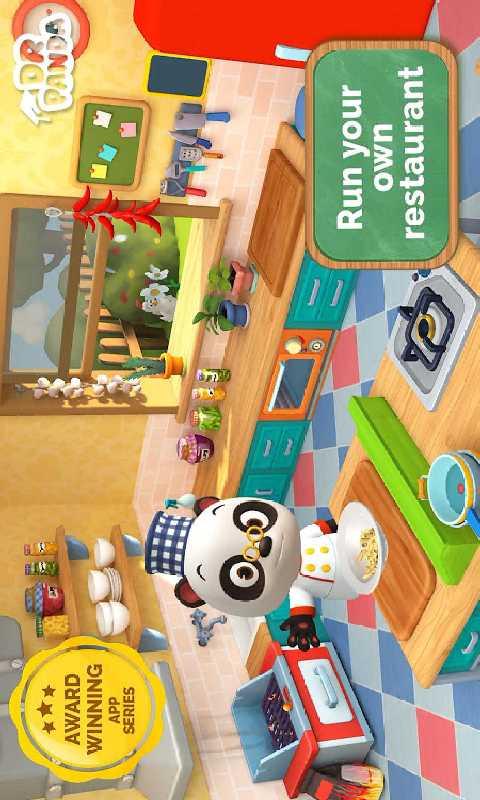 熊猫博士餐厅3截图