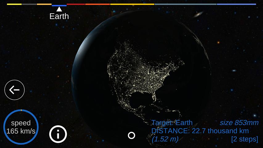 Tango太阳系模拟器截图