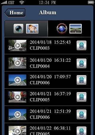 远程摄像机截图