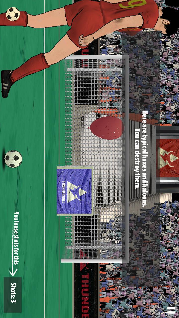 真实世界杯 无限金币版