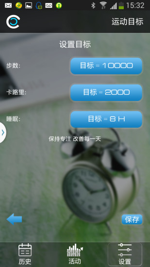 WristbandApp