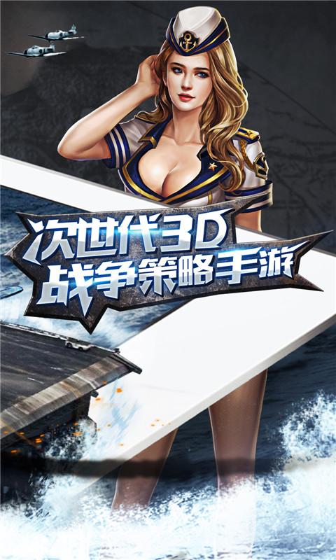 暴风战舰(巅峰跨服战)