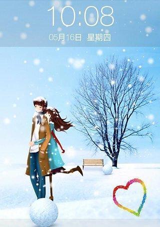 情侣爱情主题幸福锁屏桌面美化下载_安卓手机情侣爱情图片