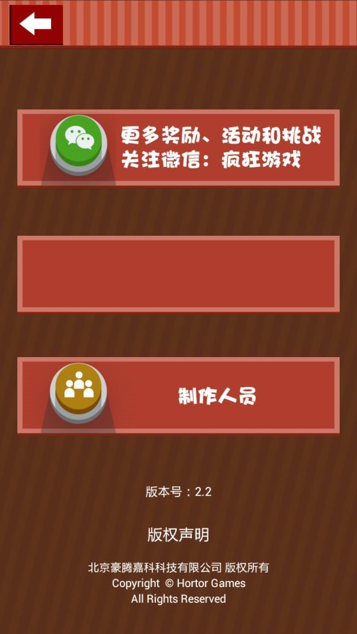 蘋果分分彩app