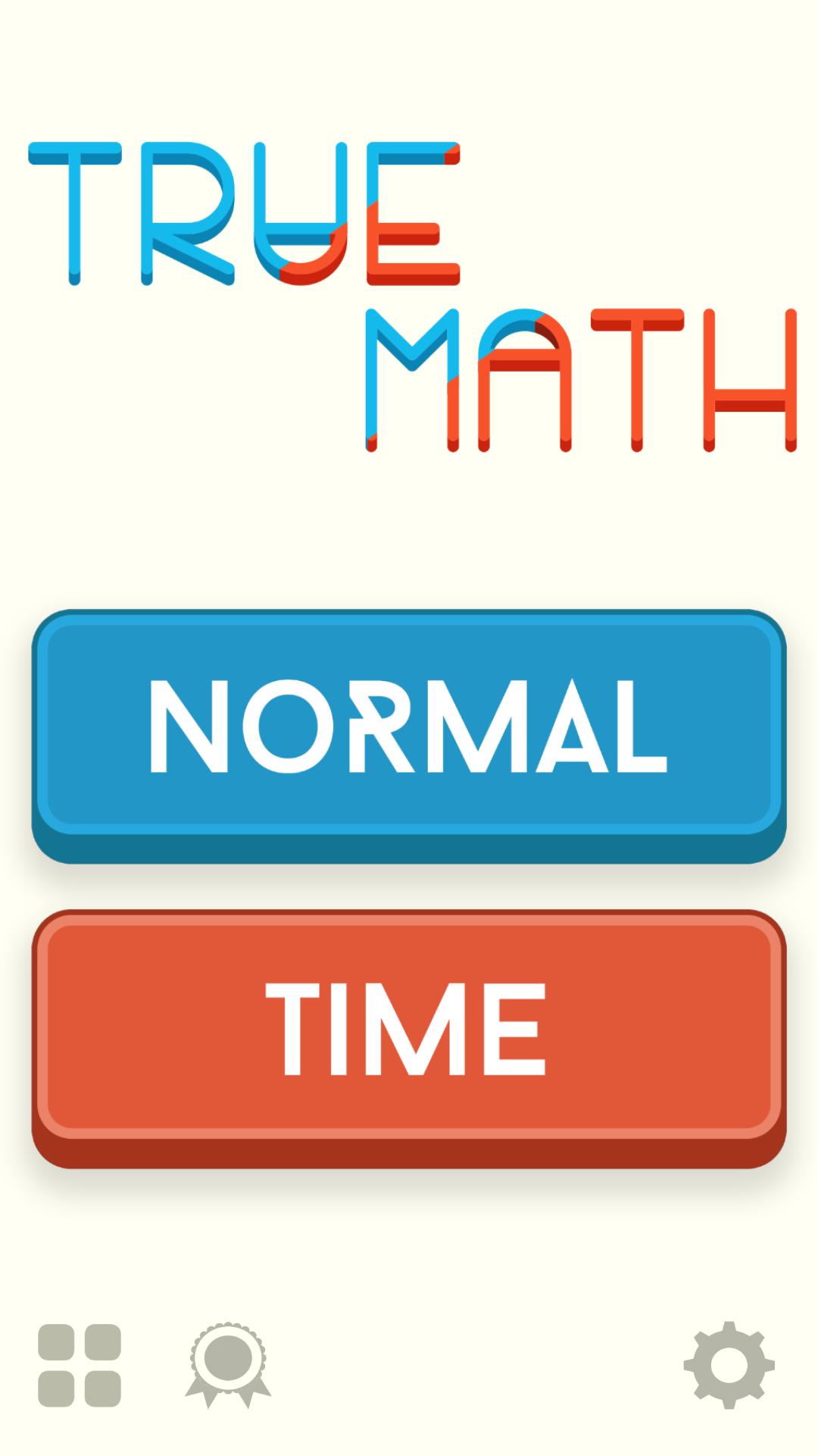 疯狂数学截图