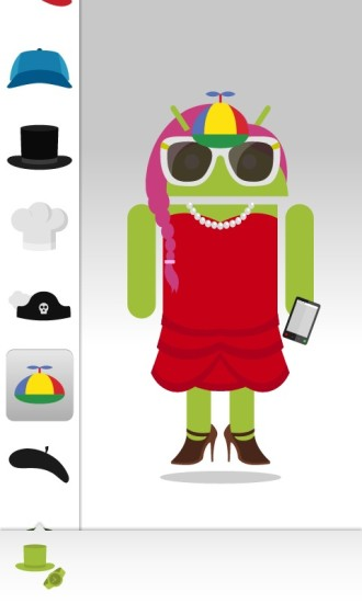 Android 造型大师
