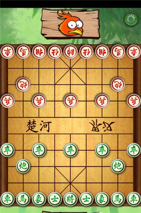 中国象棋游戏下载_中国象棋游戏v8图片