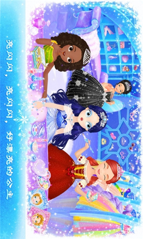 小莉比公主服装秀