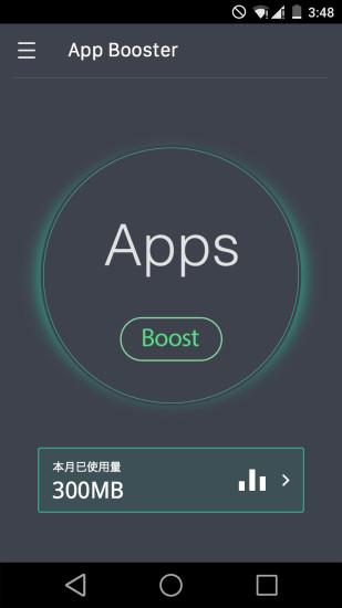 App Booster截图