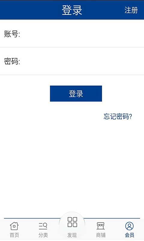 广东富氢网截图