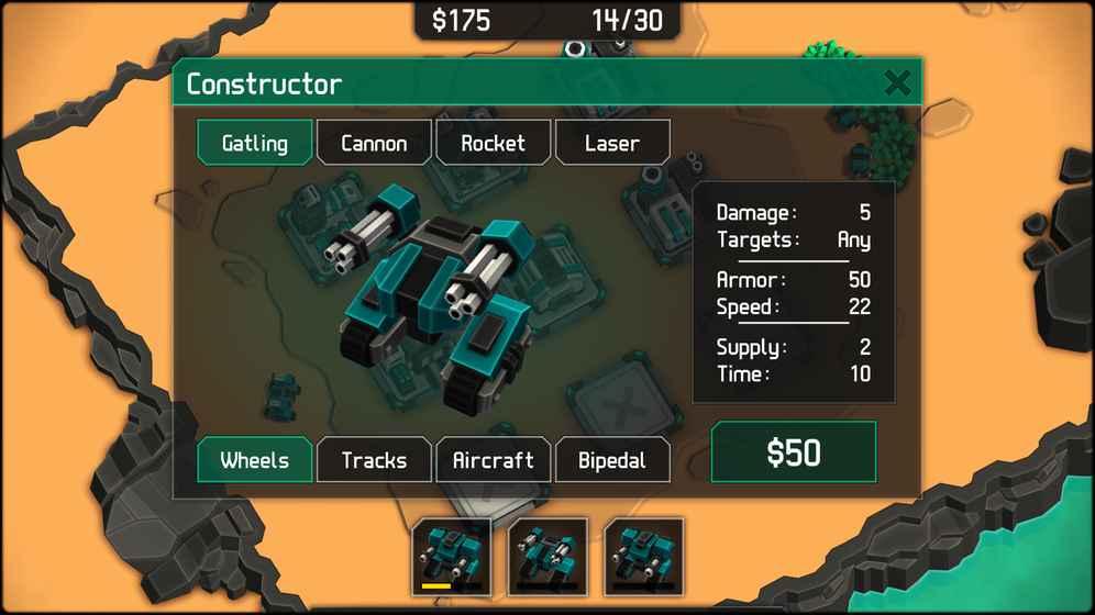 机器人战争3截图