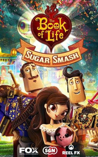 糖粉碎: 生命之书 - 最甜美的免费三消游戏