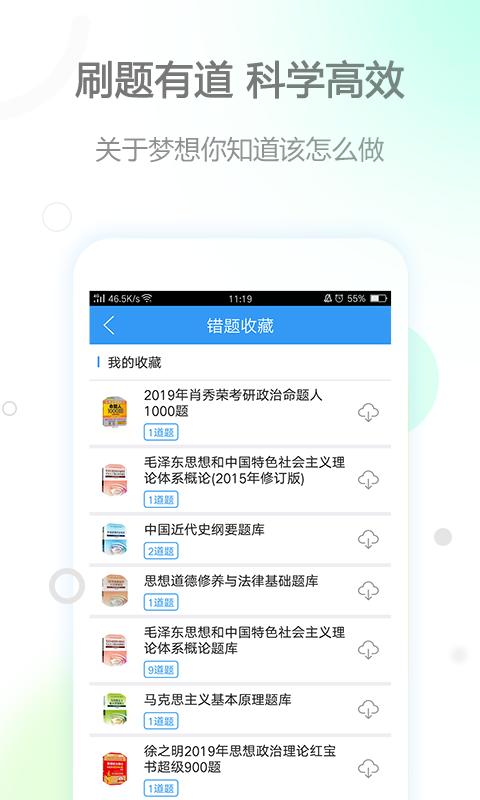肖秀荣政治截图