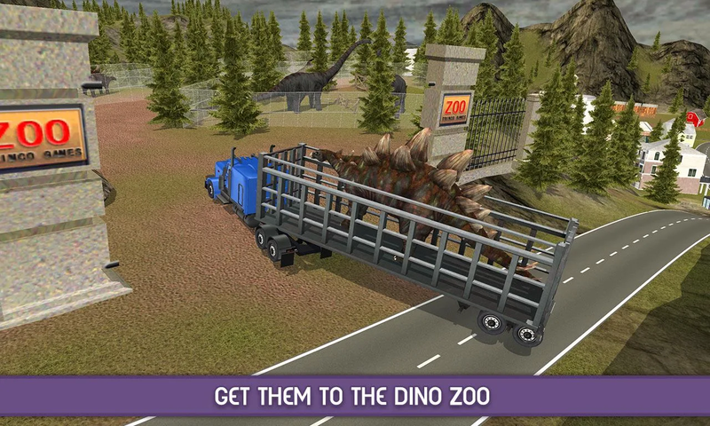 恐龙动物园截图