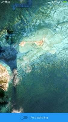 Earth Wallpapers截图