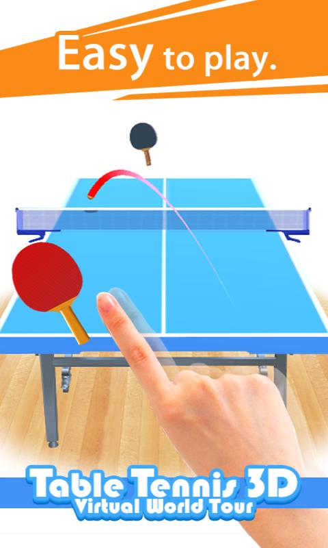 乒乓球巡回赛截图
