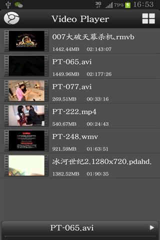 EQ视频播放器截图