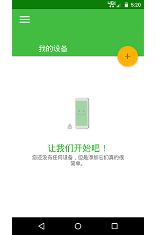 Motorola Connect截图