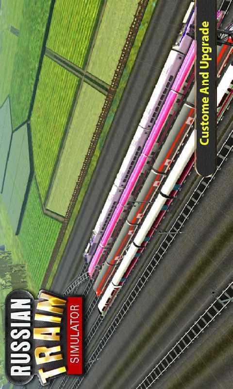 俄罗斯火车模拟截图