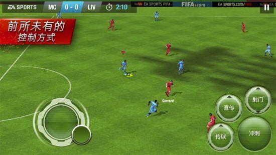 FIFA 15:终极队伍 直装版截图