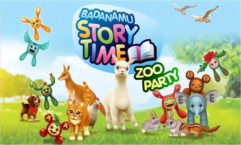 巴塔木-动物园派对截图