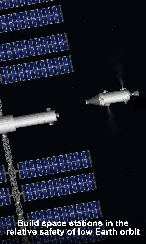航天模拟器汉化版图片