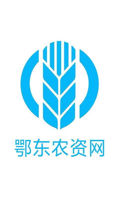 鄂东农资网截图
