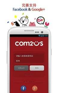 COM2US集线器