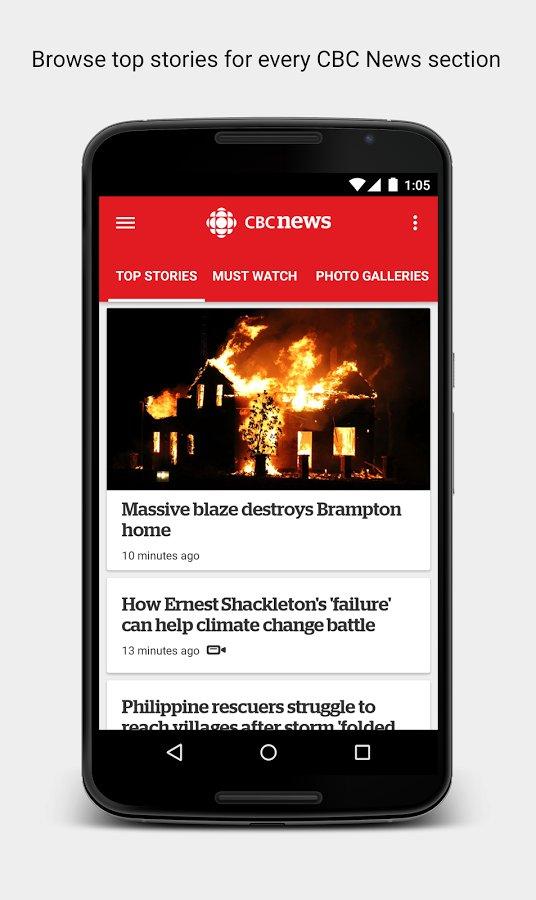 CBC News截图