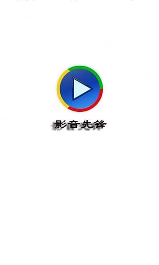 影音先锋看片资源_影音先锋资源站av资源_影音先锋av