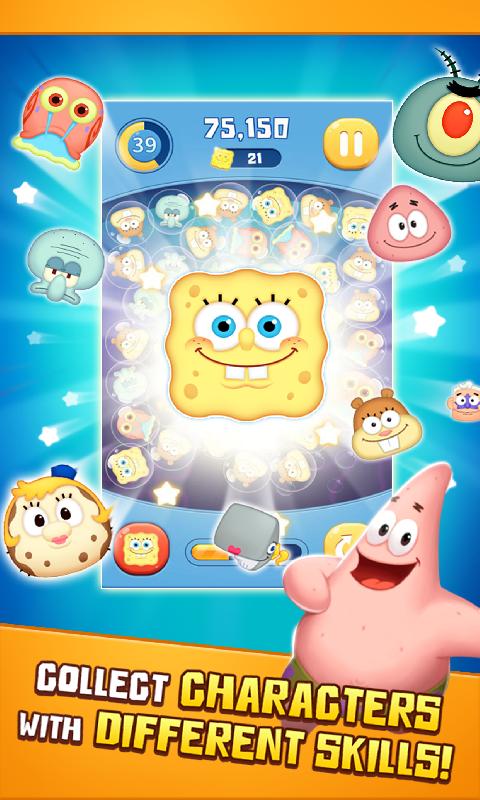 海绵宝宝游戏站截图