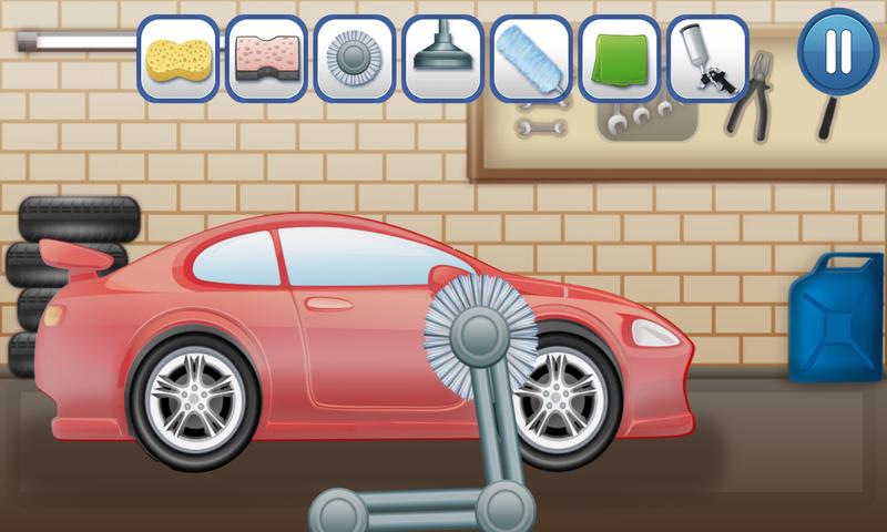 洗车场截图