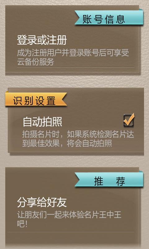 香港王中王网站675555