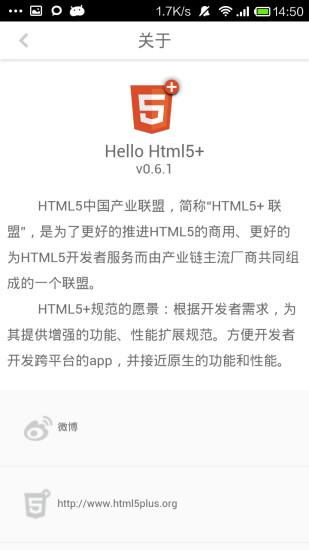 HelloH5