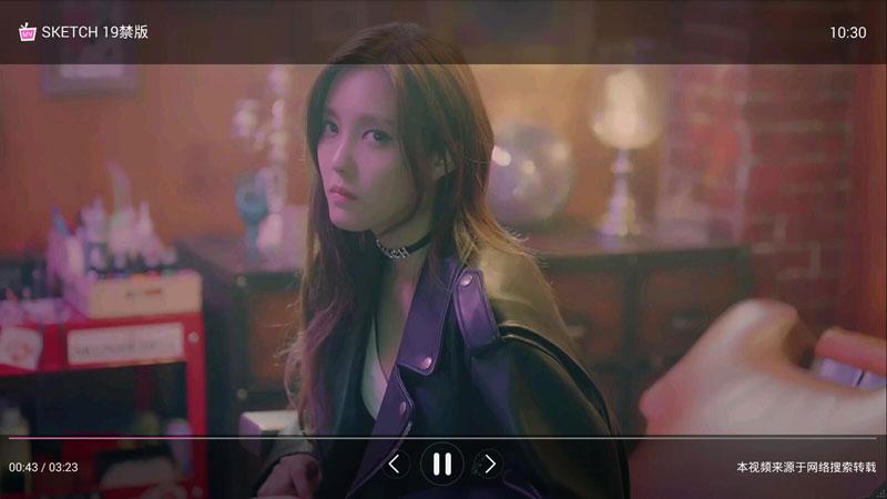 高清劲爆MV截图