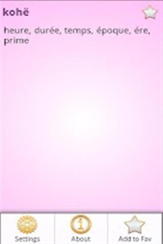 法国阿尔巴尼亚词典